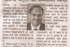 Dr-Bhatti-Desh-Pyar-Pg-2-Aug-17-2010
