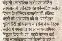 Dr-Bhatti-Hindustan-Pg-6-Aug-18-2010