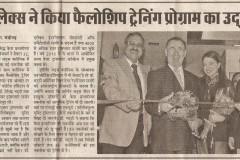 dr.bhattidinbhar