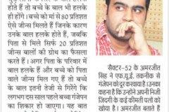pk-dr-bhatti-big